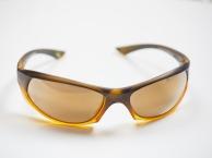 sunglasses-1271913_1920