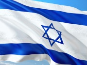 Israel flag international-2681369_1920